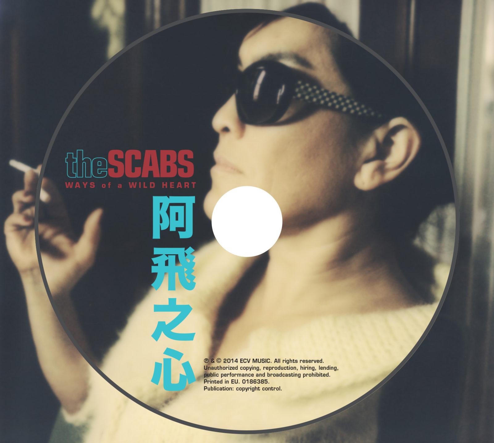 14 Scabs Digipack 03
