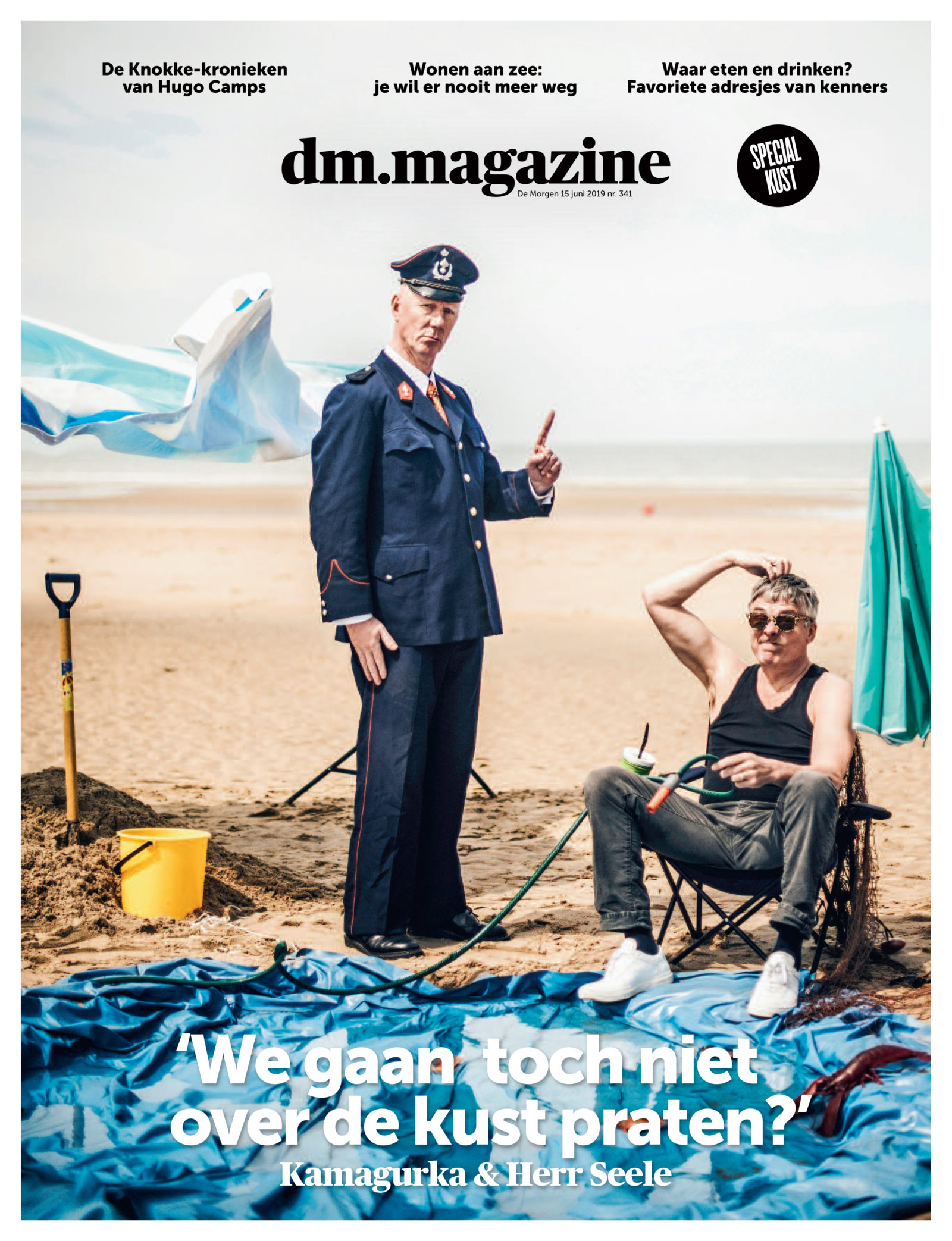 19 Oostende shootKama cover