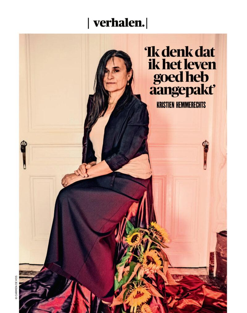 20 DMM KristienHemmerechts page