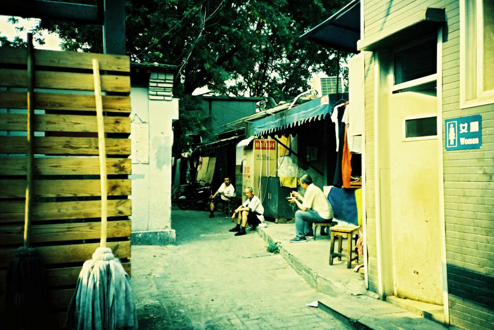 instaCDV 15 China roll04 BeijingHutong 000039