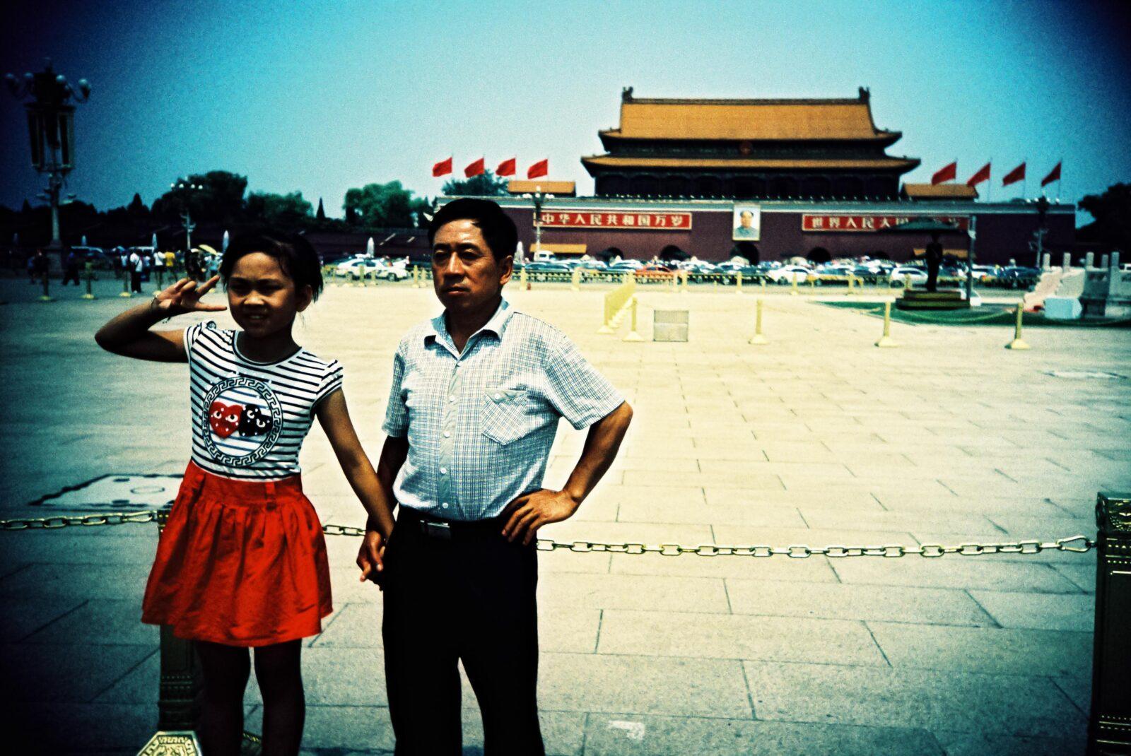 instaCDV 15 China roll11 Beijing ForbiddenCity 000010