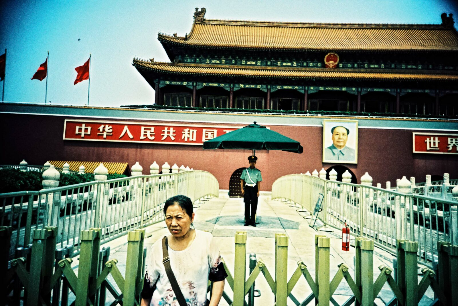 instaCDV 15 China roll11 Beijing ForbiddenCity 000017