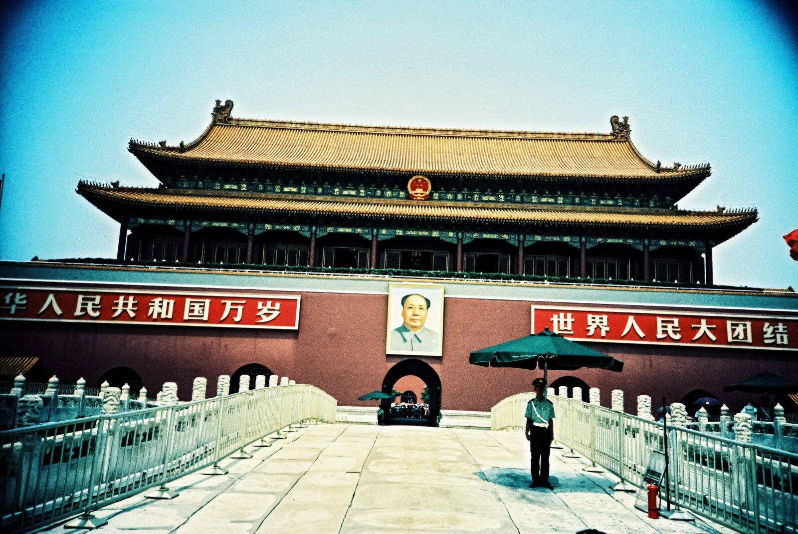 instaCDV 15 China roll11 Beijing ForbiddenCity 000019