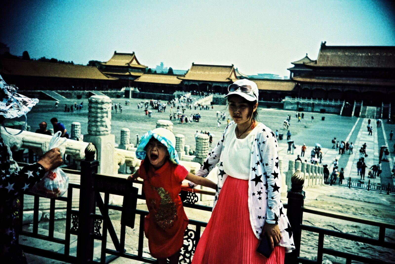 instaCDV 15 China roll11 Beijing ForbiddenCity 000026