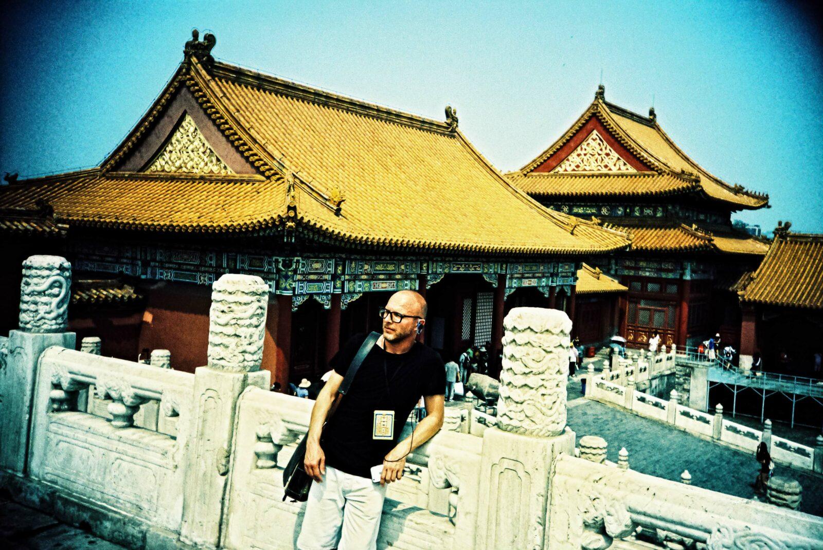 instaCDV 15 China roll11 Beijing ForbiddenCity 000030